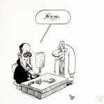 Jose_Lopez Rivera_Farruqo